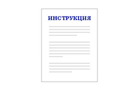 инстркуция на пробник urmax